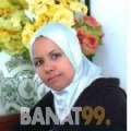 نجيبة من دبي | أرقام بنات | موقع بنات 99