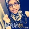 جانة من السعودية 24 سنة عازب(ة) | أرقام بنات واتساب