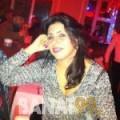 هانية من القاهرة | أرقام بنات | موقع بنات 99