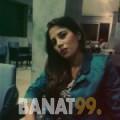 ثرية من دمشق | أرقام بنات | موقع بنات 99