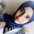 إشراق من دمشق | أرقام بنات | موقع بنات 99