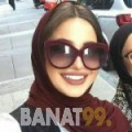 سلام من المنقف   أرقام بنات   موقع بنات 99