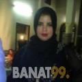 شهرزاد من الجزائر 30 سنة عازب(ة) | أرقام بنات واتساب