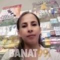 هنودة من الجزائر 27 سنة عازب(ة) | أرقام بنات واتساب
