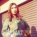 هانية من قرية عالي | أرقام بنات | موقع بنات 99