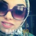 إيمان من قطر 24 سنة عازب(ة) | أرقام بنات واتساب