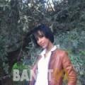 ريمة من دمشق | أرقام بنات | موقع بنات 99