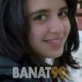 وئام من دمشق | أرقام بنات | موقع بنات 99