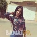 حليمة من دمشق | أرقام بنات | موقع بنات 99