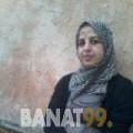 سليمة من محافظة سلفيت | أرقام بنات | موقع بنات 99