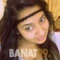 إلينة من عمان 24 سنة عازب(ة) | أرقام بنات واتساب
