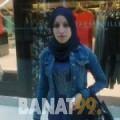 عيدة من فلسطين 25 سنة عازب(ة) | أرقام بنات واتساب