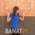 إشراف من دبي | أرقام بنات | موقع بنات 99