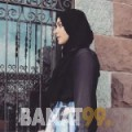 هنودة من قسنطينة | أرقام بنات | موقع بنات 99