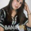 غزال من بنغازي | أرقام بنات | موقع بنات 99