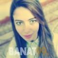 شيماء من قسنطينة | أرقام بنات | موقع بنات 99
