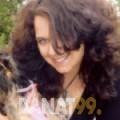 دانة من محافظة سلفيت   أرقام بنات   موقع بنات 99