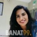 حسناء من محافظة سلفيت | أرقام بنات | موقع بنات 99