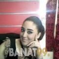 جنات من بنغازي | أرقام بنات | موقع بنات 99