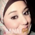 فاتنة من القاهرة | أرقام بنات | موقع بنات 99