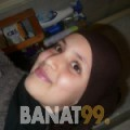 فردوس من بنغازي | أرقام بنات | موقع بنات 99