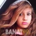 رهف من القاهرة | أرقام بنات | موقع بنات 99