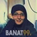 سهام من دمشق | أرقام بنات | موقع بنات 99