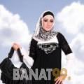 صوفي من بنغازي | أرقام بنات | موقع بنات 99