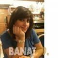 هند من دمشق | أرقام بنات | موقع بنات 99