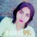 نادية من قسنطينة | أرقام بنات | موقع بنات 99