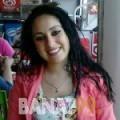 زينة من المغرب 30 سنة عازب(ة) | أرقام بنات واتساب