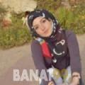 نسرين من بنغازي | أرقام بنات | موقع بنات 99