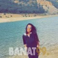 هيفاء من القاهرة | أرقام بنات | موقع بنات 99