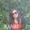 نجلة من دمشق | أرقام بنات | موقع بنات 99