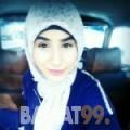 صبرينة من بنغازي | أرقام بنات | موقع بنات 99