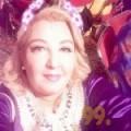 فاطمة الزهراء من بزبدين | أرقام بنات | موقع بنات 99
