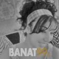رزان من بنزرت | أرقام بنات | موقع بنات 99