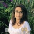 شيماء من بنزرت | أرقام بنات | موقع بنات 99
