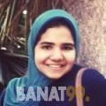 شروق من محافظة سلفيت | أرقام بنات | موقع بنات 99