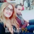 شهد من دمشق | أرقام بنات | موقع بنات 99