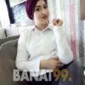 أميرة من قرية عالي | أرقام بنات | موقع بنات 99