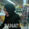 نايلة من بنغازي | أرقام بنات | موقع بنات 99