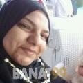جهينة من عمان 32 سنة مطلق(ة) | أرقام بنات واتساب