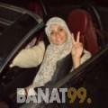 آسية من بنغازي | أرقام بنات | موقع بنات 99