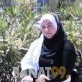 ربيعة من دبي | أرقام بنات | موقع بنات 99
