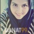 جوهرة من دمشق | أرقام بنات | موقع بنات 99